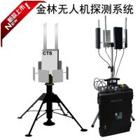 Wholesale 360 Degree S400 Anti Drone System Jammer Detector All In One Machine Coverage Up To 1000M from china suppliers