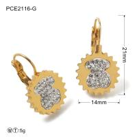 Buy cheap Gold Plated Stainless Steel Diamond Earrings / Women's Stainless Steel Jewelry from wholesalers