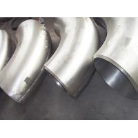 Buy cheap ASME B16.9 Stainless Steel Pipe Fittings Welded P235GH TC1 / TC2 P265GH TC1 from wholesalers