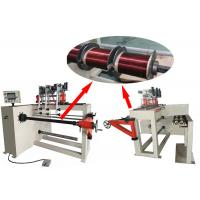 China Three 400mm Height Transformer Coil Winding Equipment With Conductor Wire on sale
