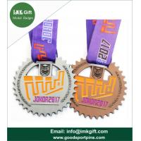 Buy cheap 3D Design Customized American Crafts Award Blank Sport Taekwondo Medal with product