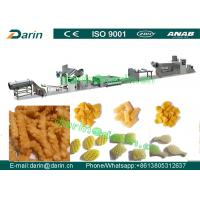 Buy cheap Potato Starch 3D Snack Extruder Machine , biscuit making machine from wholesalers