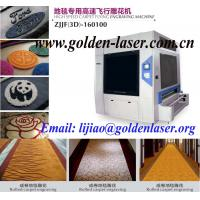 Buy cheap Auto Feeding Roll Carpet Engraving Laser Equipment from wholesalers