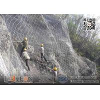 Buy cheap SNS Active Rockfall Netting System from wholesalers