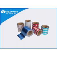 Wholesale Colored Coated Aluminium Foil Lids Roll , Cap Aluminium Foil Container Lid from china suppliers