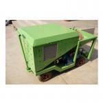Buy cheap 3. chinacoal10 LS-300YT Power Sprayer Machine from wholesalers
