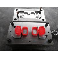 Buy cheap Shampoo Bottle Cap Plastic Injection Molding Machine CE ISO9001 Standard from wholesalers