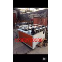 Buy cheap Computer HDPE / LDPE Roll Film Polythene Bag Making Machine GFQ-600 from wholesalers