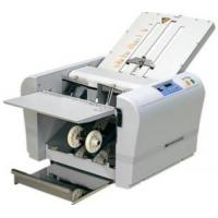 Buy cheap various professional automatic fabric folding machine from wholesalers