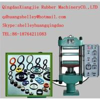 Buy cheap o-ring vulcanizing press machine from wholesalers