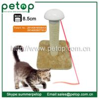 Buy cheap Laser electric cat toys from wholesalers