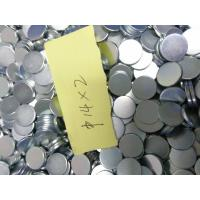 Buy cheap China NdFeB Magnet Manufacturer Small Disc Magnet 3/8&Quot; x 1/8&Quot; from wholesalers