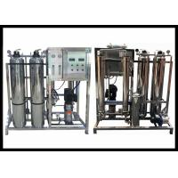 Buy cheap Car Wash Stainless Steel Reverse Osmosis System With Sand And Carbon Filter from wholesalers