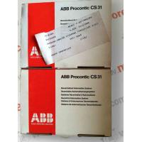 Buy cheap ABB Module 3BSE003879R1 ABB 3BSE003879R1 Foundation Fieldbus FACTORY SEALED from wholesalers
