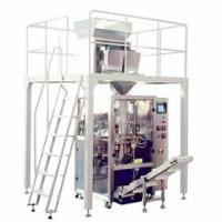Buy cheap LLQ-X520 full automatic vertical bag packaging machine/Peanut packing machine from wholesalers