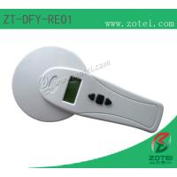 Buy cheap animal rfid reader from wholesalers