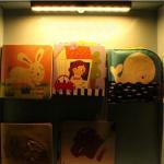 Buy cheap 10 LED LED Cabinet Light Under Cabinet LED Light,Plastic Cover Under Cabinet Light from wholesalers