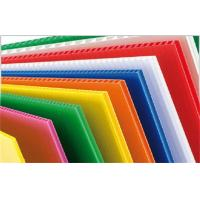 Buy cheap Waterproof Corrugated Plastic Sheets / PP Corrugated Plastic Board from wholesalers
