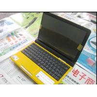 Buy cheap 10.2inch Mini Laptops,1gb Ram and 250hdd from wholesalers