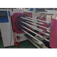 Buy cheap 8 Rollers Tape Machine Automatic Tape Slitting Machine Electric Driven from wholesalers