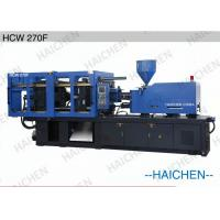 Buy cheap 270 Ton High Speed Injection Molding Machine For 1 Liter 0.7mm Thinkness Bucket from wholesalers
