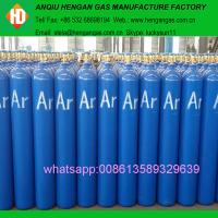 High quality argon cylinder with high purity argon gas Manufactures