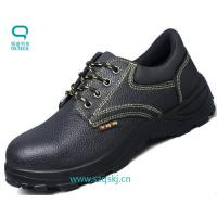 Buy cheap Good quality and beautiful blackESD Clean room ESD safety shoes made of PU can buy from China online from wholesalers