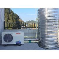 Wholesale Hotel / School Commercial Air Source Heat Pump 2.5 HP / 1HP / 1.5-2HP from china suppliers