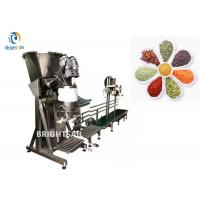 Buy cheap Industry Paper Bag Spice Powder Machine Filling Sachet Food Packaging Machinery from wholesalers