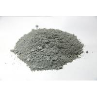 Buy cheap Lightweight  Castable Refractory Material Small Volume Density Long Service Life from wholesalers