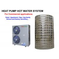 Wholesale Low Noise Commercial Heat Pump Water Heater 5 KW Heating Capacity from china suppliers