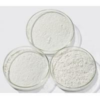 Buy cheap Factory Direct barites BaSO4  white super fine powder powder coating use competitive price from wholesalers