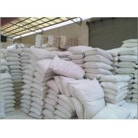 Wholesale Rubber grade calcined kaolin from china suppliers