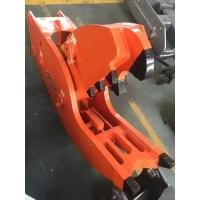 Buy cheap Secondary Demolition Tools Hydraulic Concrete Crusher for 20t Excavator from wholesalers