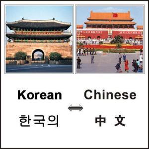 China Medical Translation for Written/Interpretation Translation on sale