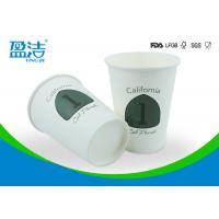 Buy cheap Double PE Coated Cold Paper Cups Water Insulating For Coffee Shops And Offices from wholesalers