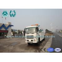 China Flexible Operation Wrecker Rollback Tow Truck For Road Rescue Transportion on sale