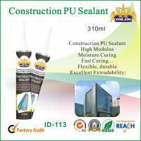 Buy cheap Exterior Moisture Curing Polyurethane Sealants For Roofing , Window Aluminum from wholesalers