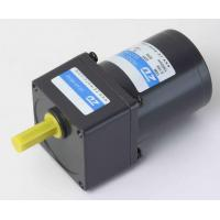 Wholesale Reversible Motor - Rev 70mm 15W from china suppliers