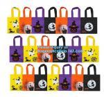 Buy cheap holidays gift bag, candy bag, small handlcustom pp laminated non woven bags china pp woven bag hot sale in alibaba china from wholesalers