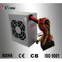 China micro computer power supply ATX200W on sale