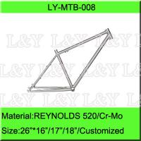 Buy cheap 26 Inch REYNOLDS 853 Mountain Bike Frame from wholesalers