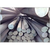Buy cheap Structural Mild Steel Round  Bar , SGS / BV / ISO 24mm Round Steel Stock from wholesalers