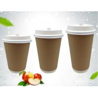 Buy cheap 8/12/16 oz disposable coffee cups cafee - cafe cup from wholesalers