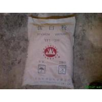 Buy cheap Titanium Dioxide  (Type Too Sharp) from wholesalers
