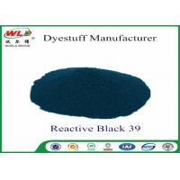 Buy cheap Eco Friendly Cotton Fabric Powder Tie Dye Reactive Black 39 High Stability from wholesalers