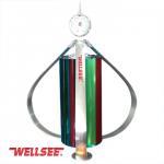 Buy cheap Wellsee windmill generator small wind dynamo 300W 400W from wholesalers