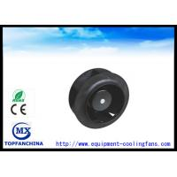 Buy cheap 225mm × 99mm DC Axial Fans Duct Inline Fan With Speed Controller from wholesalers