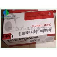 Buy cheap High Purity Erythropoietin Supplements EPO 3000iu/Vial Injectable for Bodybuilding from wholesalers