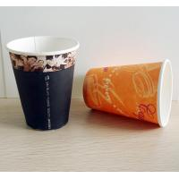 Buy cheap Disposible Paper Cup from wholesalers